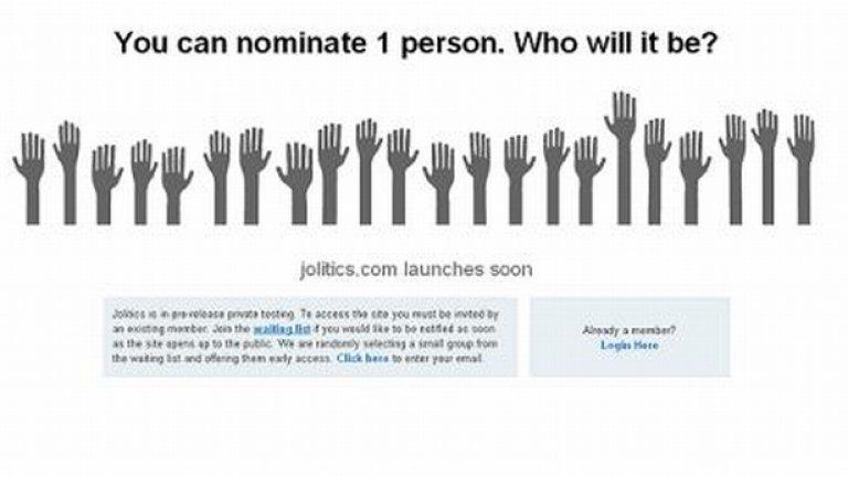 Jolitics - можете да номинирате 1 човек. Кой ще бъде това?