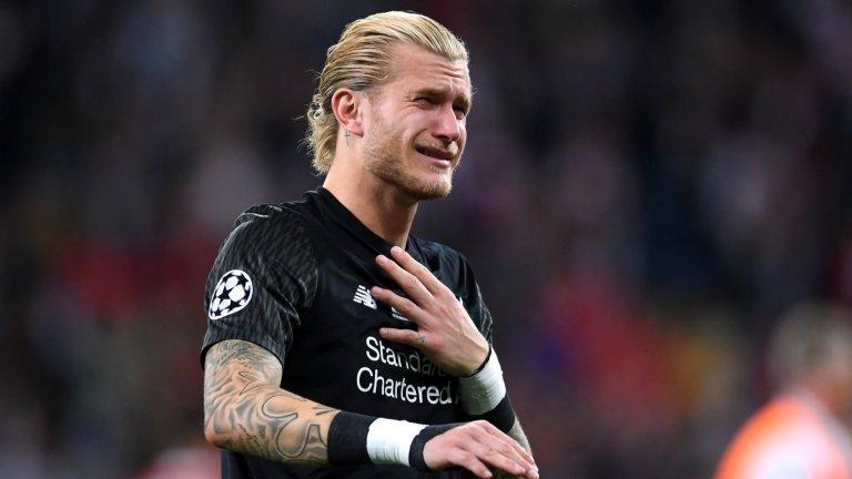 Кариус бе грешникът за Ливърпул на финала в Киев през 2018-а.