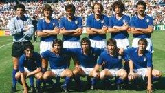С емблематичната синя фланелка Италия печели всичките си големи трофеи и се превръща в една от великите световни футболни сили.