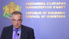 Мотивите са гарантиране на честния вот на следващите избори, съобщи говорителят на кабинета Антон Кутев.