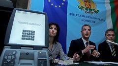Месец май 2014 г. - ЦИК прави първа демонстрация на машината за гласуване