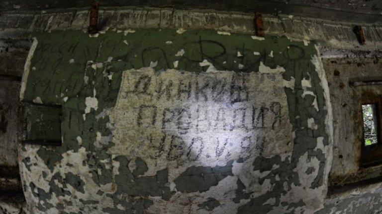 Динков от Провадия е само един от многото наборници, отбили военната си служба тук.