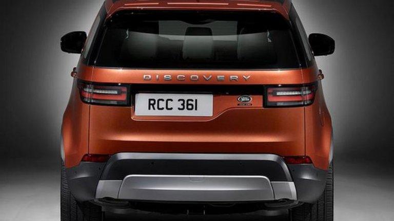 """Наградата """"Hard ass to follow """" - Най-грозна задница на 2017 г.  Победител: Дизайнерът на Land Rover Discovery"""