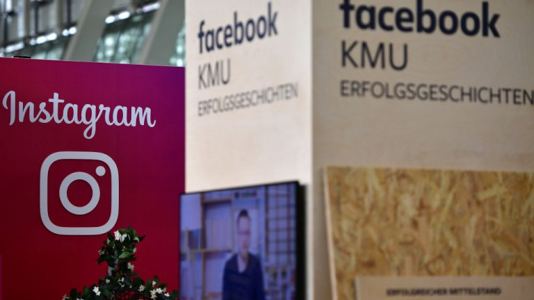 Съдът в окръг Колумбия отхвърли исканията на регулаторите компанията да продаде Instagram и WhatsApp