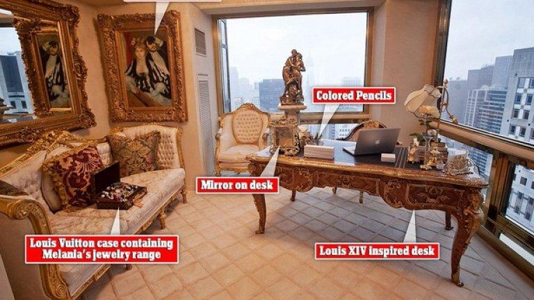 Бюрото е в стила на Луи XIV