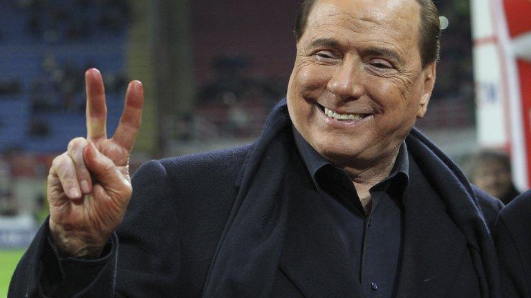 Силвио Берлускони е много близо до това да купи третодивизионния Монца