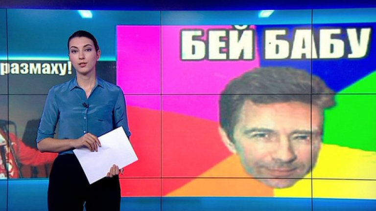 """Майката на певеца Сютник го е убедила да съди """"Луркоморье"""" заради мемето  """"Бей бабу по ебалу"""""""