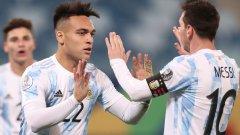 Велик Меси при разгром на Аржентина, ясни са четвъртфиналите