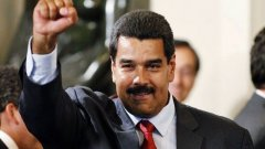 САЩ замрази активите на Николас Мадуро