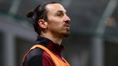 Милан дръпна с четири точки на върха, Златан се завърна