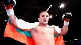 Засега Пулев отказва да се бие в Лондон