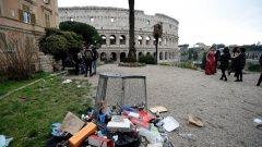 Как Рим от Вечния град се превърна в гето