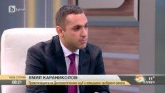 Караниколов отхвърли твърденията, че законопроектът за спиране на процедурите по раздържавяване се прави заради Пловдивския панаир
