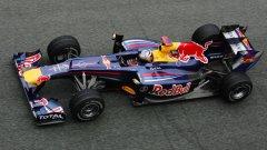 Болидът на Red Bull беше недостижим в квалификацията за Гран при на Испания