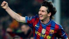 Лионел Меси ще бъде готов за тежкото гостуване на Барселона в Русия от Шампионската лига