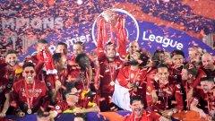 Ливърпул сложи край на 30-годишното си чакане за титла