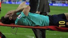 Заради тази контузия на Лионел Меси Томаш Уйфалуши отнесе наказание от два мача