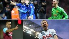 Сезонът е към края си, а най-добрите за 2015/16 вече са ясни...