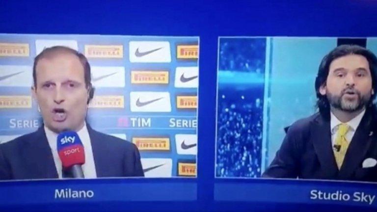Алегри приключи със скандал интервюто си за Sky Sport Italia