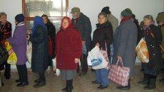 Пенсионери на опашка в социалната служба - бъдещето на нашето настояще