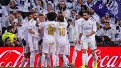 Каземиро вкара и двата гола за Реал.