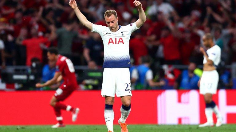 Кристиан Ериксен в Манчестър Юнайтед/Реал Мадрид Кристиан Ериксен бе резервен вариант на Юнайтед, ако Реал вземе Пол Погба. Бе такъв и за Реал при неуспех за французина. Все пак, нищо от това не се случи.