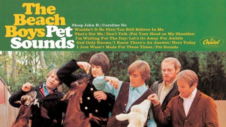 """2. The Beach Boys, 'Pet Sounds' (1966 г.)  """"Кой ще чуе тази глупост?"""", пита вокалистът Майк Лав, когато неговият колега в бандата Брайън Уилсън изсвирва някои от песните, върху които работи. Уилсън отговаря не по-малко закачливо: """"Ушите на куче?"""". Уилсън всъщност дори планира да издаде албума сам, но в крайна сметка към него се присъединяват и останалите от The Beach Boys."""