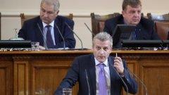 """Петър Москов: """"В момента сме в състояние, в което бюджет на НЗОК няма"""""""