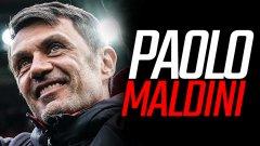 Паоло Малдини вече е технически директор на Милан