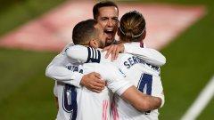 Кошмарът за Зидан с контузените в Реал продължава
