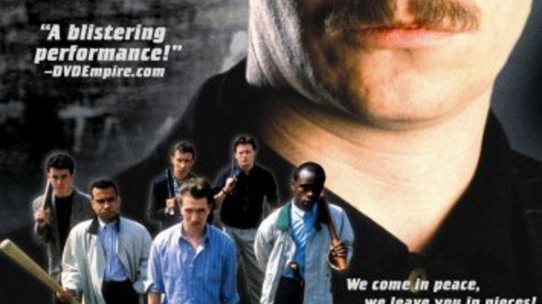"""""""The Firm"""" (1989) В края на 80-те сериалът става страхотен хит. В него се разказва как един от тарторите на Уест Хем иска обединение на хулиганските групировки в подкрепа на Англия на Евро 1988. Много от """"колегите"""" му обаче смятат, че по подобен начин ще подбият авторитета си. Филмът проследява как насилието по стадионите в един момент се превръща в организирана престъпност."""