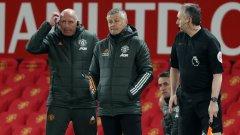 Юнайтед ще бори слабата домакинска форма с... различни седалки