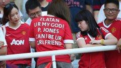 Предсезонното турне на Манчестър Юнайтед изигра голяма роля във влиянието на тима в страната