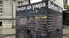 Съществуват две Българии и всяка иска светът да знае, че другата е отвратителна. А пустият му свят така и не прави разликата. Ето я същността на европейския дебат за нас.