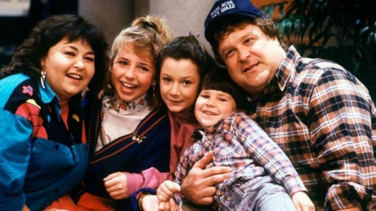 Розан (1996-1997)  Семейство Конърс бяха истински хора. И не бяха красиви. Бяха бедни, дебели, крещяха един на друг, но изглежда и че се обичаха. Което направи деветия и последен сезон толкова объркващ. Те спечелиха от лотарията? Няма как да приемем този ход като нещо друго, освен акт на отчаяние. Наистина в този сезон целият замисъл на шоуто изгуби посока. Фантастичните обрати не подействаха, нито влюбването на Джаки в принц, нито аферата на Дан. Дори появата на Хю Хефнър. Накрая всичко приключи с разкритието на Розан, че не всичко, което знаем за семейство Конърс е истина. О, и Дан се оказа мъртъв.