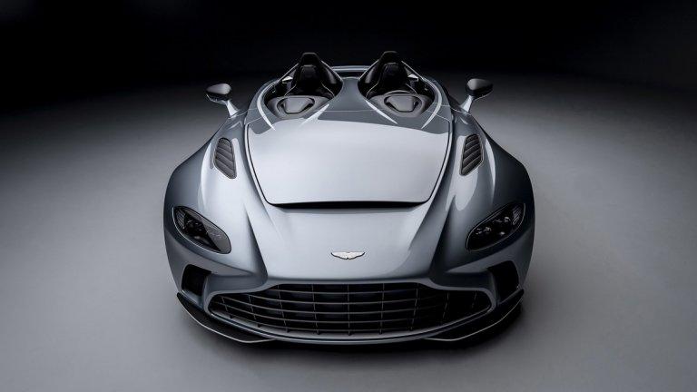 Aston Martin Speedster   Този Aston Martin струва над 950 хил. долара и е планиран да се произведе в лимитиран брой автомобили - от него ще бъдат направени точно 88 бройки. А това всъщност не е просто обикновен кабриолет - колата всъщност няма никакъв покрив или предпазни стъкла около седалките.   12-цилиндровият двигател е със 700 конски сили и може да вдигне от 0 до 100 км/час за 3,5 секунди. Максималната скорост, която Speedster развива, е 300 км/час, а облият нисък профил е предвиден да напомня на старите състезателни коли и по-точно на Aston Martin DBR1, който е печелил състезанието на Льо Ман.   Доставките на колата трябва да започнат в началото на следващата година, макар че по-голямата част от бройките вече са поръчани и заплатени.