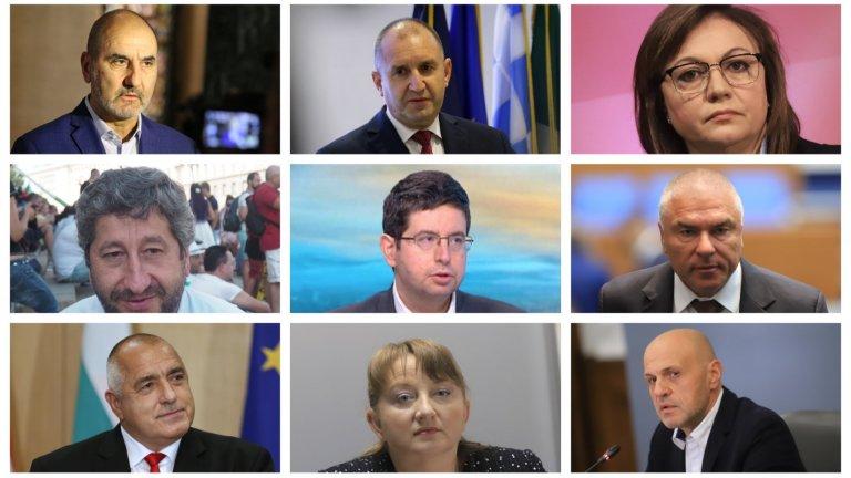 Как опозиция и управляващи коментираха приетия от правителството бюджет за следващата година