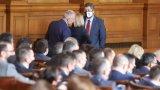 """""""За"""" предложението гласуваха 123 от народните представители"""