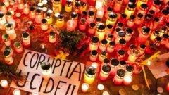 Убийството на 15-годишната Александра събуди гнева на румънците срещу правителството
