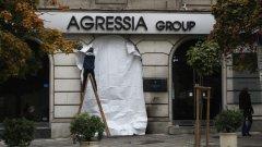 """Опожареният магазин е на модна къща """"Агресия"""", чийто собственик - Александър Антов, беше застрелян в София."""