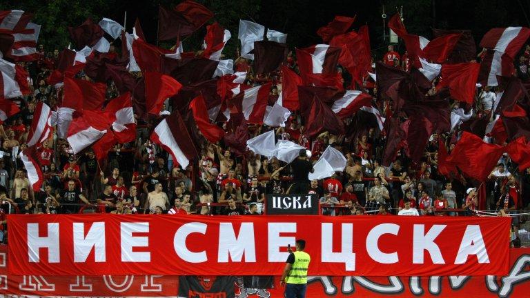 Официално: От новия сезон ще има две ЦСКА-та в българския елит