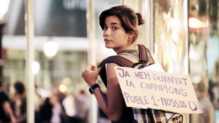 Протестите по цял свят
