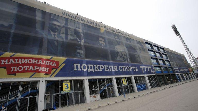 Левски взима условен лиценз и ще бъде под мониторинг
