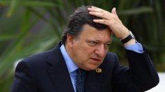 Европейската комисия, оглавявана от Жозе Барозу, ще поиска участие в преговори между страни от ЕС и трети страни по енергийни проекти, когато те засягат съюза