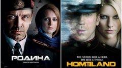 Руската версия на Homeland се превърна в политически проблем