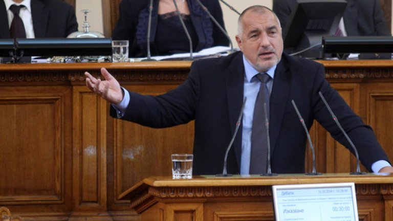 """ГЕРБ и """"Патриотите"""" ще обсъждат сваляне на санкциите срещу Русия"""