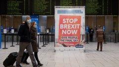 Схемата след Брекзит предлага пари на чуждите граждани, за да се завърнат в родните си страни