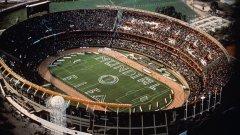 """""""Монументал"""" в Буенос Айрес на церемонията по откриването на световното първенство през 1978-а."""