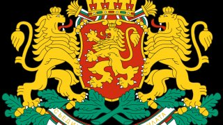 Настоящият герб на Република България е приет на 31 юли 1997 г. Той представлява изправен златен коронован лъв на тъмночервено поле, обърнат на дясна хералдическа страна, поставен върху щит. От двете му страни има изобразени също два златни короновани лъва щитодръжци, а над него - царска корона - първообраз на която са корони на български владетели от Втората българска държава, с пет кръста и отделно кръст над самата корона.