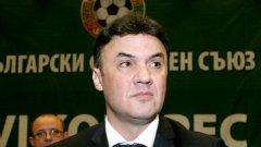 Бившият член на Изпълкома на БФС Христо Порточанов призова Борислав Михайлов да напусне футбола доброволно